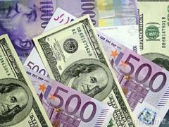 بداية سلبية للدولار مقابل الفرنك صباح 24_12