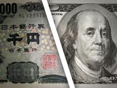 تحليل الدولار ين اليوم وتراجع ملحوظ