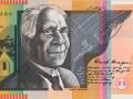 اخبار اليورو استرالى وتساوي بين القوة الشرائية والبيعية
