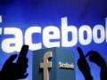 تحليل سهم الفيسبوك وترقب مستويات مقاومة جديدة