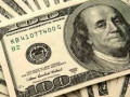 مؤشر الدولار اندكس وحالة من الترقب خلال الفترة المقبلة