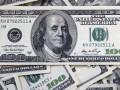 الدولار الأمريكي يرتفع بقوة في مقابل العملات