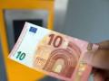تحليل اليورو دولار بداية اليوم 13-8-2018