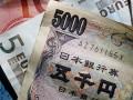 توصية شراء على اليورو ين اليوم الاثنين 22 يونيو 2020 رقم 1