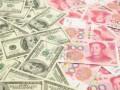 الدولار مقابل الين يقترب من ملامسة الهدف