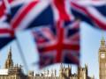 مؤشر مديري المشتريات التصنيعي في المملكة المتحدة يصل إلى أدنى مستوياته في 3 أشهر