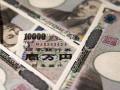 اسعار الدولار مقابل الين الياباني اليوم وثبات اعلى الترند الصاعد