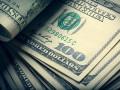 مؤشر الدولار إندكس يتحرك بالفرب من أعلى مستويات له في 3 أسابيع