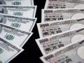 سعر الدولار ين لا يزال يتداول أسفل الترند