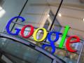 صعود اخر فى الاسهم الامريكية تشهده شركة جوجل