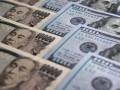 الدولار ين يستهدف مستويات قوية نحو الإرتفاع مع تصريحات ترامب