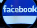 البورصة العالمية وسهم الفيس بوك يسلك المسار الهابط اجباريا
