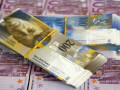 توقعات إيجابية في بورصة العملات الأجنبية يشهدها الفرنك ين ولكن !
