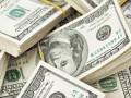 الدولار الامريكي يقترب من اعلى مستويات له في شهر