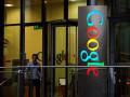 بورصة امريكا ونسلط الضوء علي اداء سهم جوجل