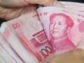 اليوان الصيني يتراجع مع تنامى الحرب التجارية