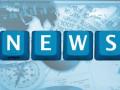 اخبار الفوركس الرئيسية اليوم وترقب حركة الدولار