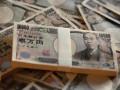 اسعار الدولار ين وبداية انتعاش جديدة