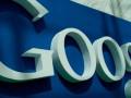 تحليل اسعار سهم جوجل وسيطرة البائعين ظاهرة