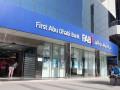 بنك أبو ظبي الأول لاستثمار أموالك