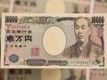 الدولار مقابل الين يقترب من الهدف الأول تحليل - 10-02-2021