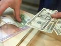 اليورو دولار يواصل الهبوط ملتزما بالترند