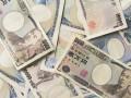 سعر الين الياباني يواجه ثبات مقابل الدولار الأمريكي