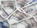 توقعات الدولار مقابل الين وملامسة حد الترند