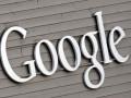 سهم جوجل يستانف تراجعاتة مجددا
