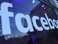 توقعات سعر الفيسبوك لا تزال فى صالح البائعين