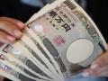 سعر الين الياباني ومحاولات العودة للارتفاع
