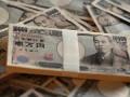 تحليلات الدولار ين وعقود شراء جديدة