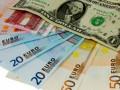 تداولات اليورو دولار خلال اليوم وتنامى القوة البيعيه