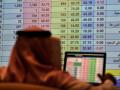 تباين في أداء الاسهم السعودية في نهاية جلسات التداول اليوم