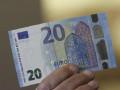 اسعار اليورو وترقب اجتماع مجلس الاتحاد الاوروبي