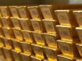 مستقبل الذهب أسفل الدعم النفسى 1200 $
