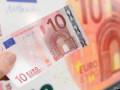 تداولات اليورو ين وثبات قوة البائعين