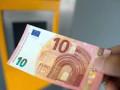 اسعار اليورو دولار تلامس حد الترند الصاعد
