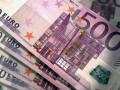 اسعار اليورو دولار والاستمرار اسفل الترند