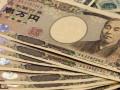 الدولار مقابل الين يسجل مكاسب لحظية اليوم
