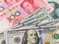 تراجع اليوان الصيني على الرغم من تنامى الدولار