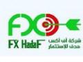 شركة FXHADAF