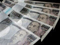 اسعار الدولار ين وتوقعات عودة المشترين مجددا