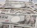 الدولار مقابل الين يجمع العزم الإيجابي