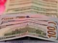 الدولار يستقر قبل شهادة باول