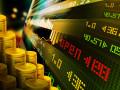 اسعار الذهب ترتفع وبقوة