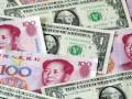 اليوان الصيني مستقر مع إستمرار الخلاف التجاري مع الولايات المتحدة