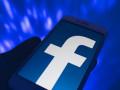 سهم الفيسبوك يندرج تحت قوى البيع