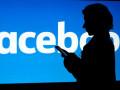 تحليل اسعار سهم الفيسبوك وارتداد من مستويات دعم هامة
