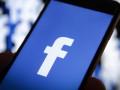 تداولات الفيسبوك ومحاولات اختراق المستويات الحالية